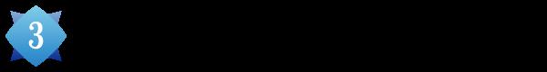 kodawari3