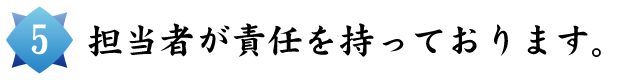 kodawari5
